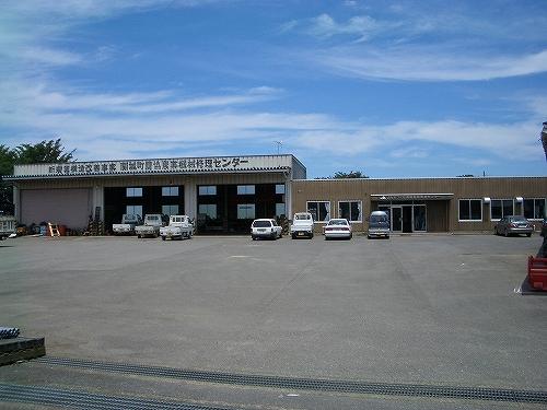 西部農機センター