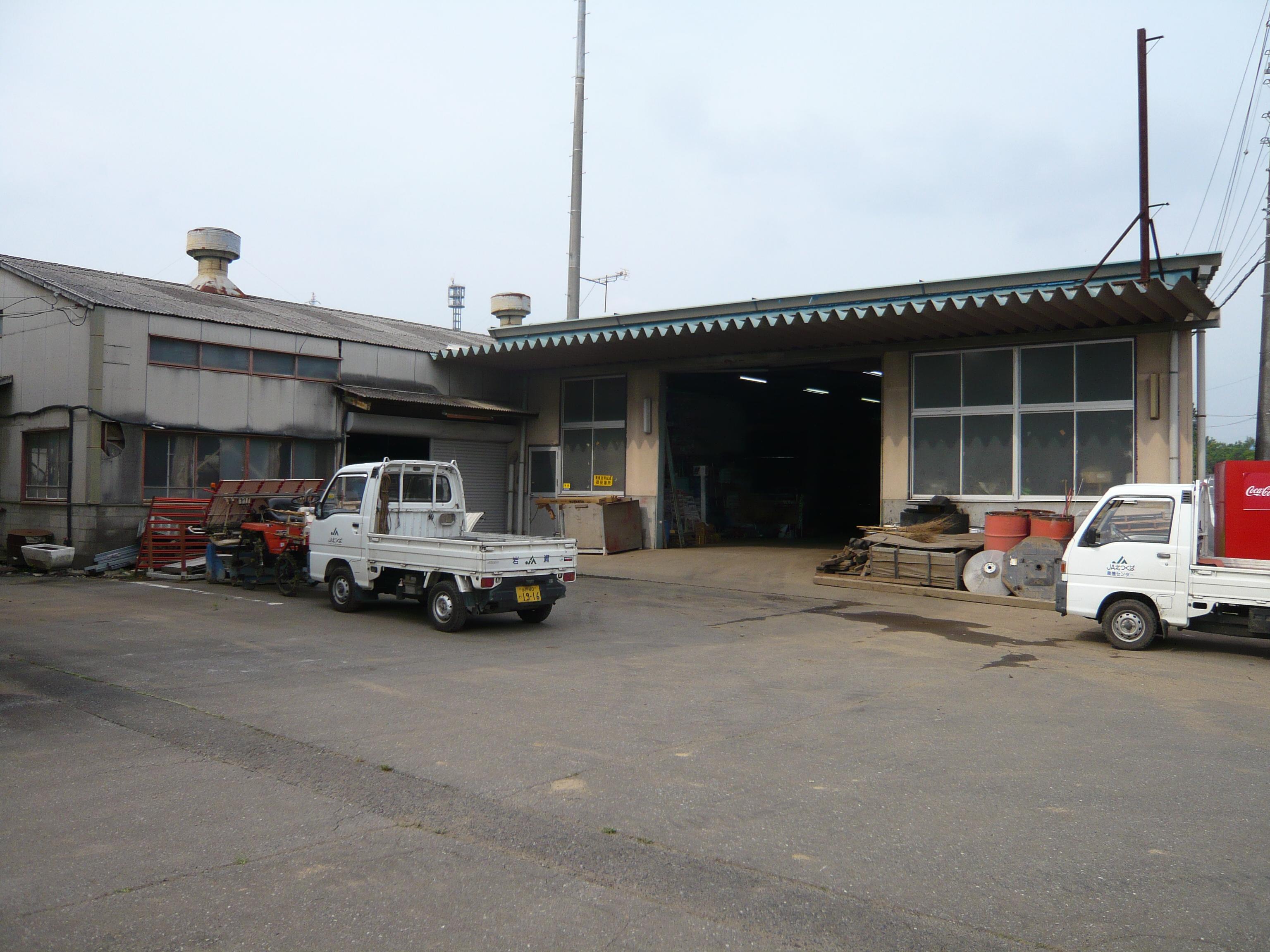 岩瀬農機センター