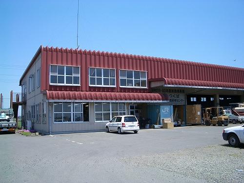 北部農機センター