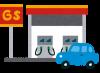 平成29年度ガソリンスタンド及び配送センター年末年始営業時間等について